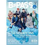 【HMV特典付き】GENERATIONSが『B PASS』表紙に登場!