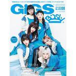 【HMV特典付き】BiSHが『GiGS』表紙に登場!