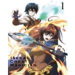 『異世界チート魔術師』Blu-ray&DVD 全3巻で発売