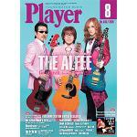 『Player』でTHE ALFEE大特集!