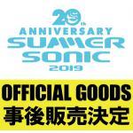 『SUMMER SONIC 2019』オフィシャルグッズ事後販売決定!