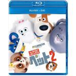 映画『ペット2』Blu-ray&DVD 2019年12月4日発売