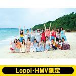 日向坂46 初のグループ写真集発売!Loppi・HMV限定カバー版も登...