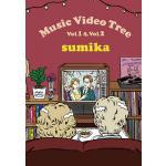 【特典決定】sumika 待望のMV集 7月31日発売決定!