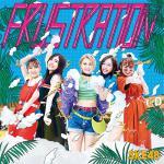 【ジャケ写公開】SKE48 25thシングル 『FRUSTRATION...