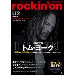 『rockin'on』トム・ヨーク総力特集