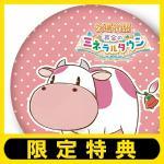 【特典画像到着!】『牧場物語』がNintendo Switchに登場!...
