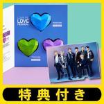 BTS×MEDIHEAL「バイオカプセルインラブ・ミー・マスク」好評発...