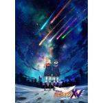 『戦姫絶唱シンフォギアXV』Blu-ray&DVD発売決定