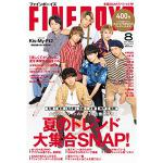 Kis-My-Ft2『FINE BOYS』表紙に登場!
