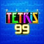 パズル「テトリス」に新発想!99人との対戦『テトリス99』パッケージ版...