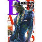 『BEASTARS』第14巻!ゴーシャの結婚で袂を分かった2匹。