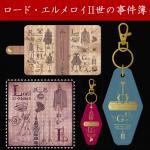 現在放送中のアニメ『ロード・エルメロイII世の事件簿』よりオシャレなグ...