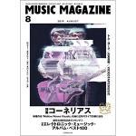 『MUSIC MAGAZINE』でコーネリアス特集
