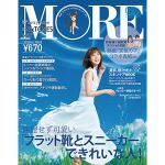 映画『天気の子』×本田翼 コラボ表紙