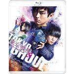 映画『東京喰種 トーキョーグール【S】』Blu-ray&DVD 202...