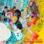 FLYING KIDSのニューシングルがSWING-Oリエディットで7...