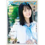 【特典】北野日奈子ポストカード 『UTB』