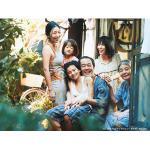 細野晴臣が音楽を手がけた映画「万引き家族」のサントラがアナログ盤でリリ...