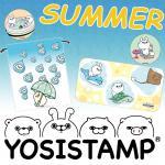 YOSISTAMP —ヨッシースタンプ— HMV限定の夏アートを使用したグッズが発売決定!