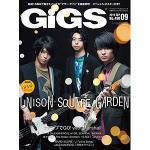 【特典】UNISON SQUARE GARDEN表紙『GiGS』