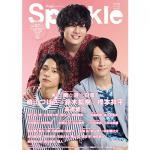 崎山つばさ×鈴木拡樹×橋本祥平が表紙『Sparkle Vol.37』