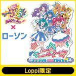 【Loppi限定】スター☆トゥインクルプリキュア × ローソン 描き起...