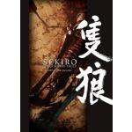 『SEKIRO: SHADOWS DIE TWICE』のオフィシャルア...