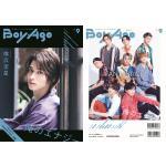 FANTASTICS 特典ポストカードあり!『BoyAge vol.9...