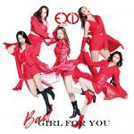 EXID 日本オリジナル 2nd Single『Bad Girl Fo...