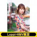 小池美波(欅坂46)1st写真集の限定特典ポストカード画像2種公開!
