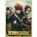今夜9時地上波初放送 映画『キングダム』金曜ロードSHOW!