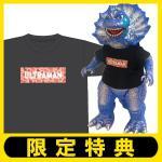 【ソフビ画像到着!】沖縄×ウルトラマンのTシャツ他、限定グッズが到着!