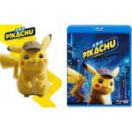 【特典画像到着】映画『名探偵ピカチュウ』Blu-ray&DVD10月3...
