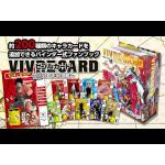 VIVRE CARD 〜ONE PIECE図鑑〜 まとめ