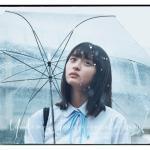 乃木坂46 24thシングル『夜明けまで強がらなくてもいい』9月4日発...