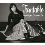 竹内まりや アルバム『Turntable』9月4日発売!
