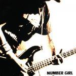 NUMBER GIRL 伝説のライブ音源がアナログ盤でも発売決定