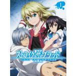 OVA『ストライク・ザ・ブラッドIII』Blu-ray&DVD 全5巻...