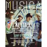 『MUSICA』がKEYTALKを初表紙で緊急特集!
