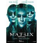 『マトリックス』製作20周年記念 9月6日(金)より、期間限定4D/ド...