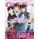 【特典】バンドリ ギタリスト登場!『GiGS』