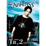 Ta_2(OLDCODEX)表紙『Ani-PASS #04』にHMV限...