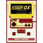 『ゲームセンターCX DVD-BOX16』2019年12月20日発売【...