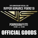 ポルノグラフィティ LIVE「NIPPONロマンスポルノ'19〜神vs...