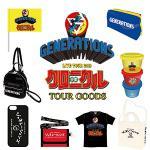 GENERATIONSライブツアー