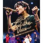 CNBLUE ジョン・ヨンファの魅力を凝縮したフィルムライブがDVD&...
