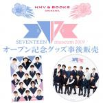 「SEVENTEEN POP UP SHOP」のHMV&BOOKS O...