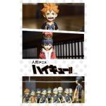『ハイキュー!!』42巻発売!特装版には人形アニメDVD付!