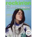 『rockin' on』ビリー・アイリッシュ総力特集